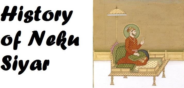 Behind the History of Neku Siyar 1 Behind History