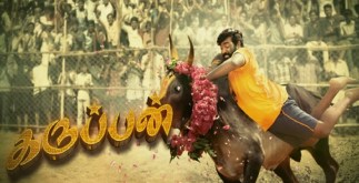 Karuppan - Official Tamil Trailer | Vijay Sethupathi | D. Imman | Review 15 Behind History