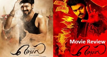 Mersal Movie Review | Its really a Thalapathy Diwali? 52 Behind History