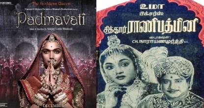 Padmavati a Remake of 1963 Sivaji Starrer Chittor Rani Padmini? 48 Behind History