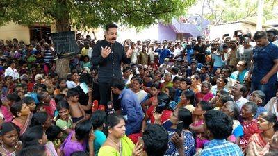 Kamal Hasan Visits Tuticorin 1 Behind History