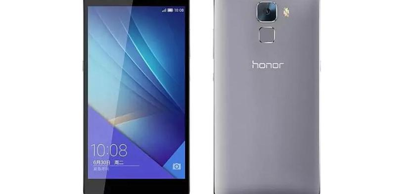 HONOR 7C| Specification & Review 1 Behind History