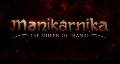 Manikarnika - The Queen Of Jhansi | Official Trailer 16 Behind History