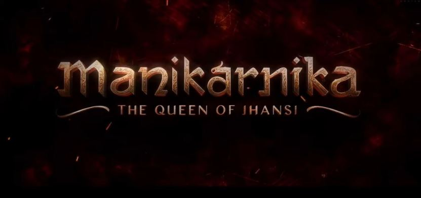 Manikarnika - The Queen Of Jhansi | Official Trailer 1 Behind History