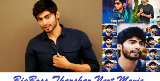 Tharshan Movies Chance and upcoming movies