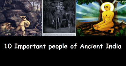 10 Important People in Ancient India