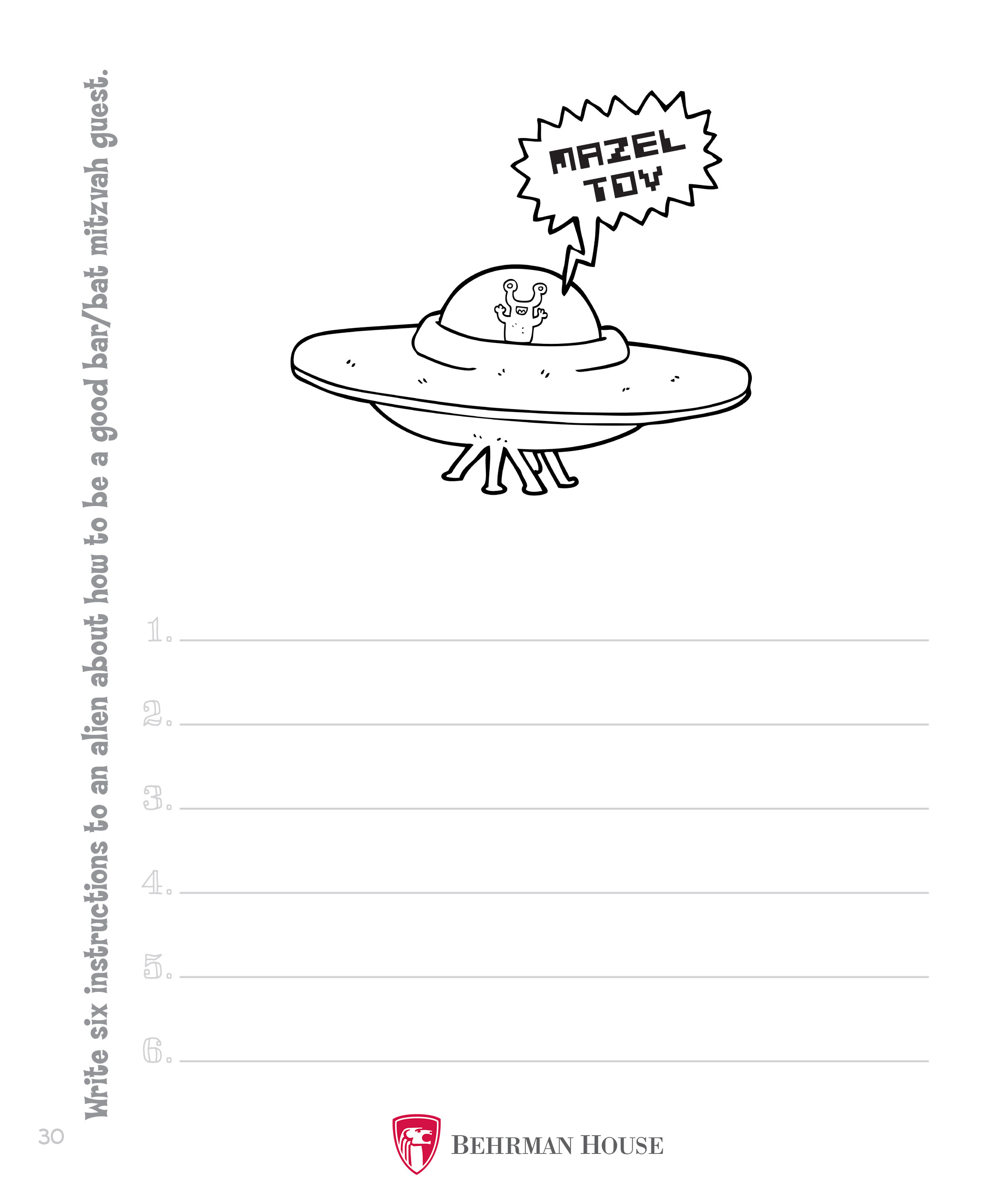 Make This Journal! My Bar/Bat Mitzvah Year Available for
