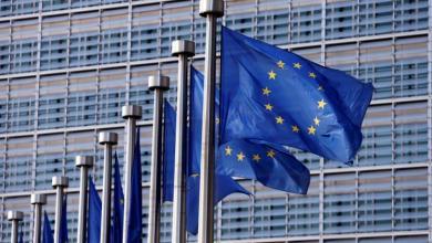 """صورة حقائق عن """" الإتحاد الأوروبي """""""