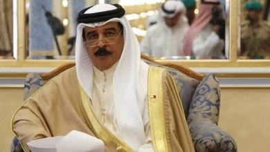 صورة صحيفة : ملك البحرين يستنكر مقاطعة العرب لإسرائيل