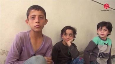 صورة سوريا : فيديو  . . لنداء من الطفولة إلى الرأي العام و منظمات حقوق الإنسان في العالم