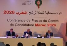 """صورة تقرير """"بيدر ميديا"""" من المغرب : انعقاد مؤتمر صحفي لاستضافة مونديال 2026 لكرة القدم"""