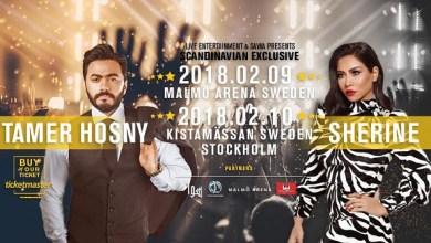 صورة شيرين و تامر . . لأول مرة في حفلتان غنائيتان مشتركتان في السويد