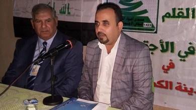 صورة منتدى أضواء القلم الثقافي ينظم أمسية لمناقشة مشكلة الموارد المائية في العراق