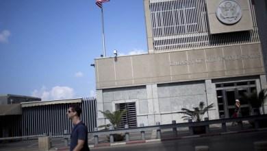 صورة واشنطن تدمج قنصليتها في القدس بسفارتها لدى اسرائيل