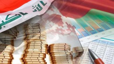 صورة مشكلات مزمنة يعانيها الإقتصاد العراقي