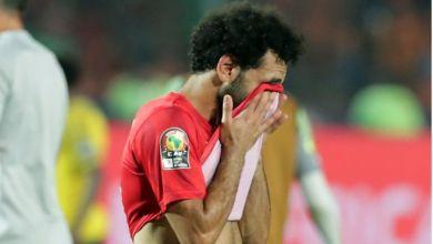 صورة كأس امم افريقيا: مصر تودع البطولة بعد خسارتها من جنوب افريقيا