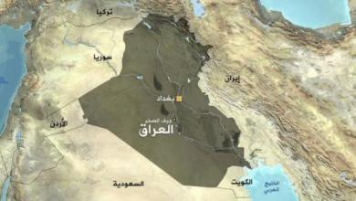 صورة هل العراق دولة مستقلة ذات سيادة؟