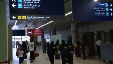 """صورة """"الزوجة رب للأسرة ولا ولاية عليها"""".. تعديلات في قوانين السعودية"""