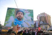 صورة صفاء السراي .. الوطني الذي قتله الوطن