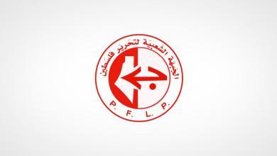 صورة نداء عاجل من أجل الوقف الفوري للحرب العراقية /الإيرانية .