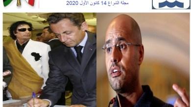صورة سيف الاسلام القذافي شاهداً ضد ساركوزي.