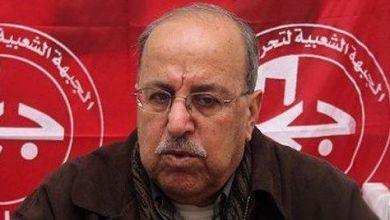 صورة الرفاقالأعزاءفيقيادةالجبهةالشعبيةلتحريرفلسطينالمحترمون.