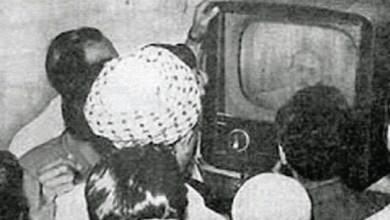 صورة الذكرى 65 لإنطلاق أول تلفزيون عربي.