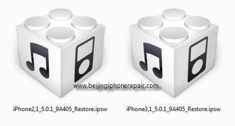 Download Sn0wbreeze 2 8b11 Custom Hacktivated iOS 5 0 1 IPSW for