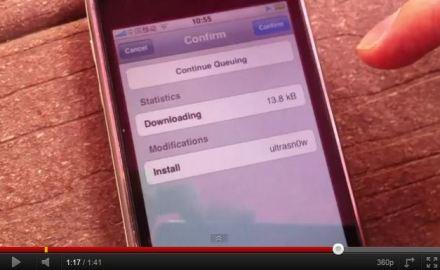 Iphone 3g 05.15 04 Unlock