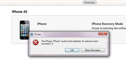 How to Fix iPhone iTunes Restore Error which is Related to Baseband