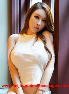 Pam - Beijing Massage Girl