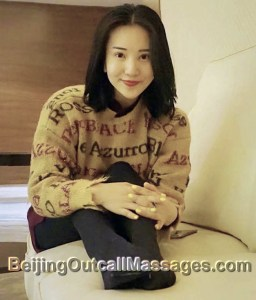 Beijing Massage Girl - Terry