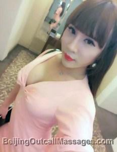 Beijing Ladyboy - Da Ji
