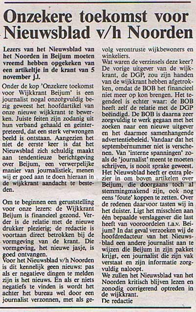 Onzekere toekomst voor Nieuwsblad v/h Noorden