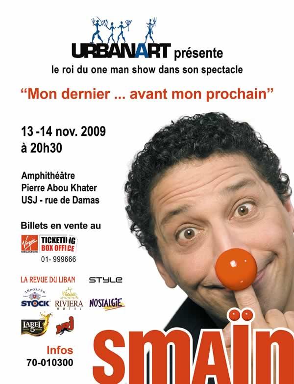 "UrbanArt presente ""Mon Dernier… avant mon prochain"""