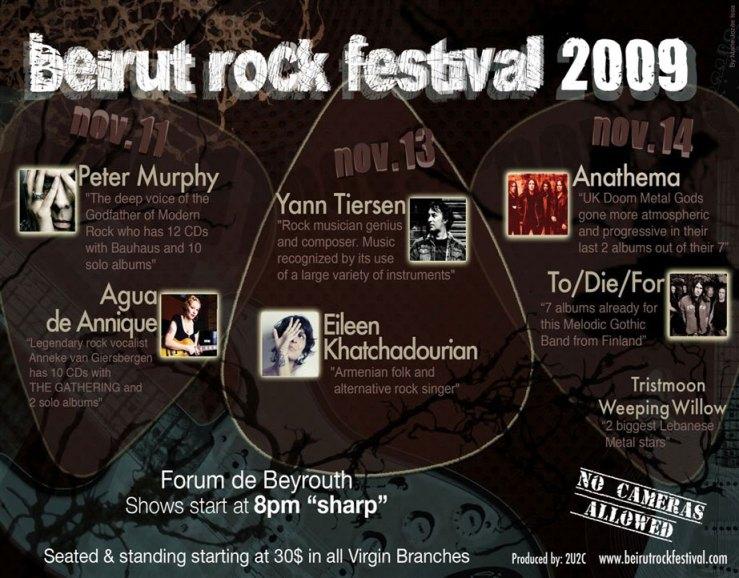 Beirut Rock Festival