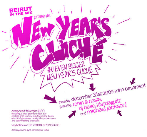 new years cliche beirut in the mix basement