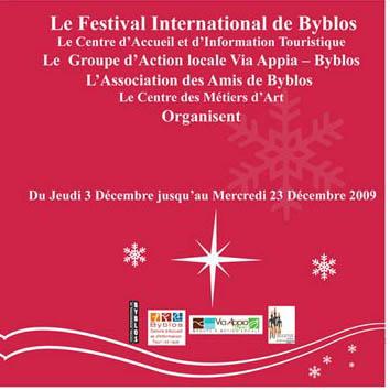 Byblos fête Noël