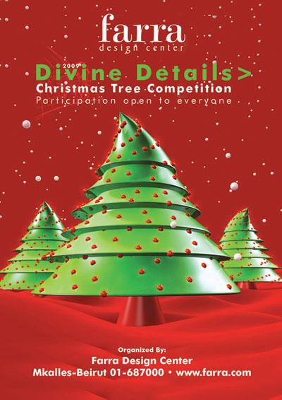 farra christmas tree