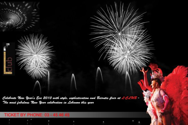 """Bring in 2010 in style at """" L-CLUB """""""