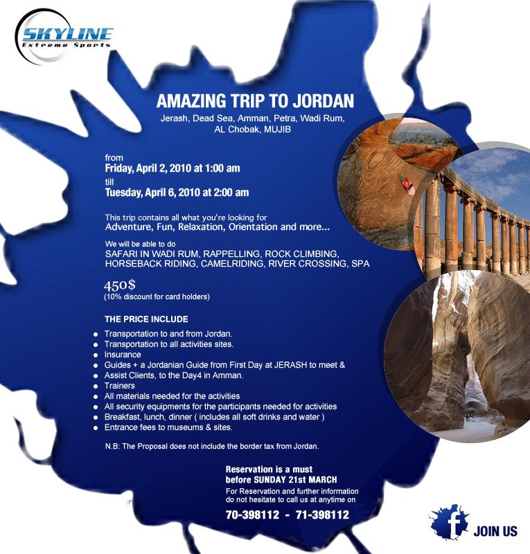 Skyline Extreme Sports- Amazing Trip to Jordan