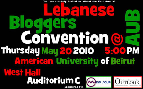 The First Annual Lebanese Bloggers Convention at AUB