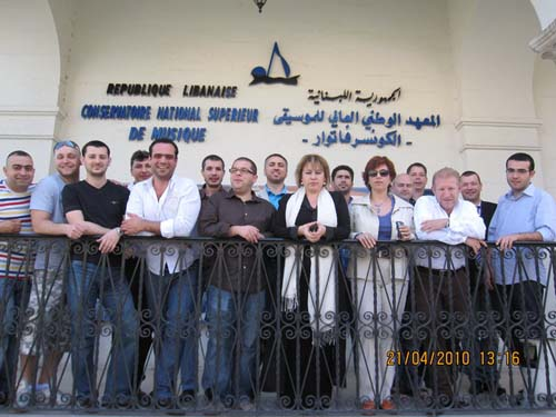 Lebanese Conservatory Big Band Concert