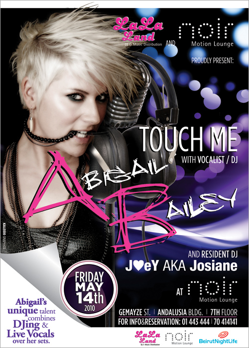 """TOUCH ME"" ft. Abigail Bailey"