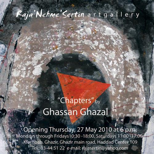 Raja' Nehme' Sertin Art Gallery- Chapters by Ghassan Ghazal