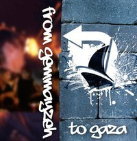 From Gemmayzeh to Gaza- A Hip Hop Fundraising Concert