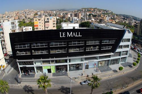 Le Mall Saida