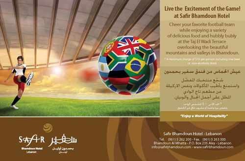 WC 2010 at Safir Hotel Bhamdoun