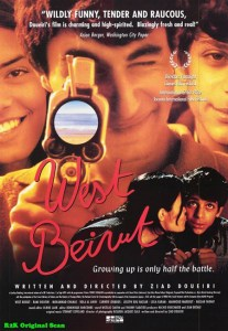 Remember!!??: West Beirut