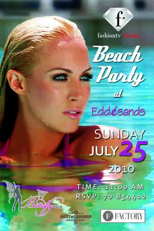FTV Arabia Beach Party 2010